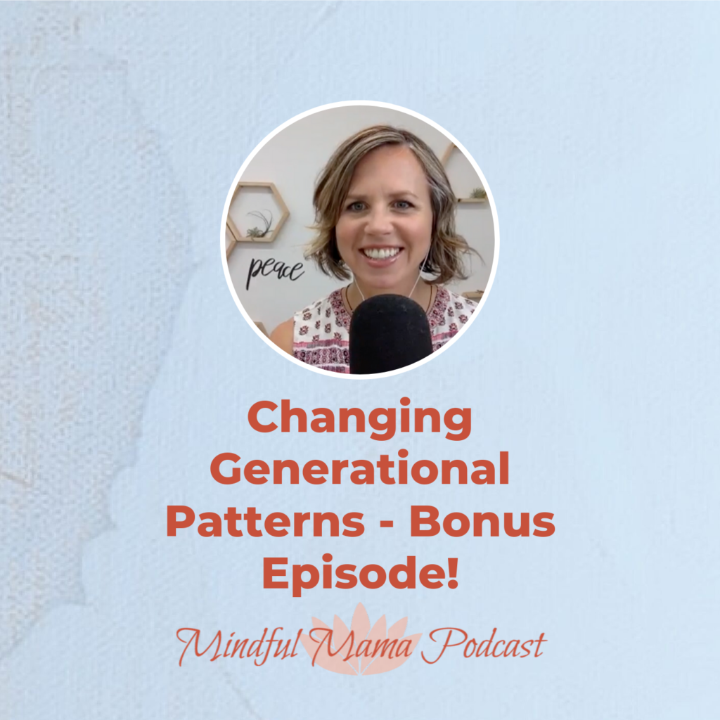 Changing Generational Patterns - Bonus Episode! With Hunter Clarke-Fields